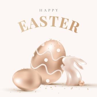 Joyeuses pâques avec des œufs et des salutations pour la célébration des vacances sur les réseaux sociaux