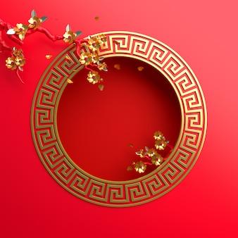 Joyeux festival de mi-automne avec cadre rond chinois et fleur