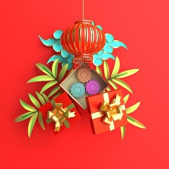 Joyeux festival de mi-automne avec gâteau de lune nuage de lanterne chinoise
