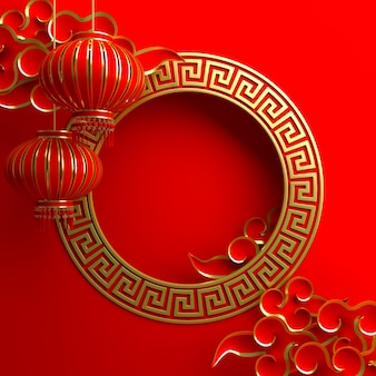Joyeux festival de mi-automne ou nouvel an chinois, cadre rond en or avec lanterne