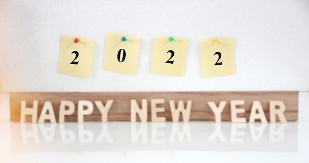 Joyeux noël et bonne année 2022 concept pour le fond