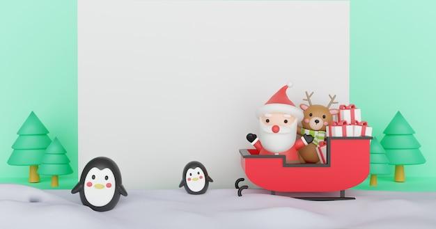Joyeux noël et bonne année composition avec mignon père noël avec des cadeaux