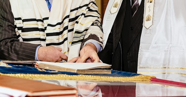Judaïsme Juif Culture Vacances Torah Tova Lueur Saisonnière De Paillettes Photo Premium