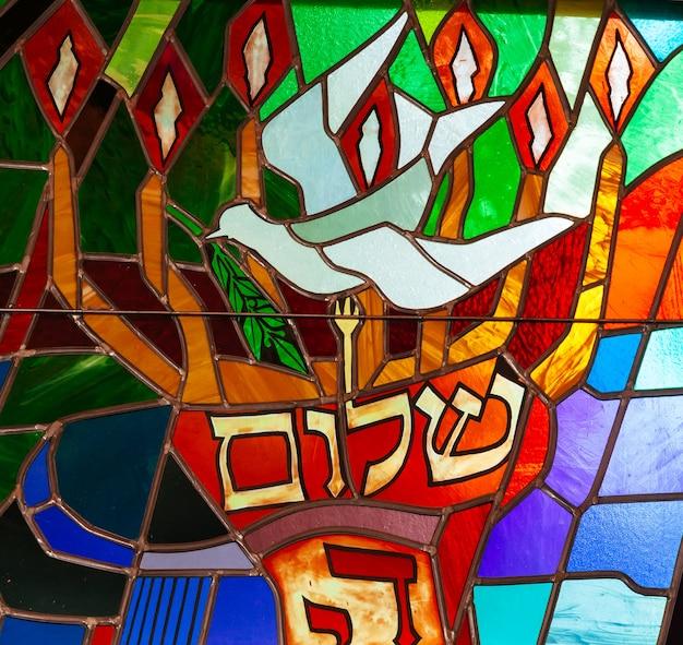 Judaïsme juif culture vacances torah tova menora