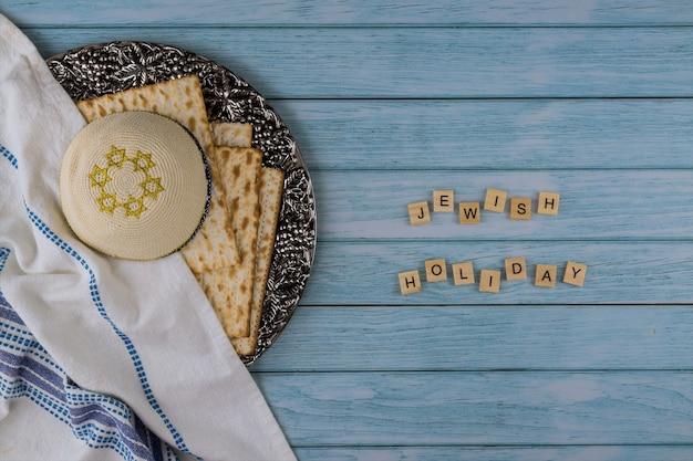 Judaïsme religieux juif fête matza sur la pâque
