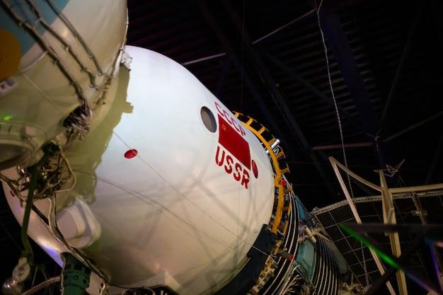 Jytomyr, ukraine 12.10.2020: fusée porte-avions soviétique soyouz