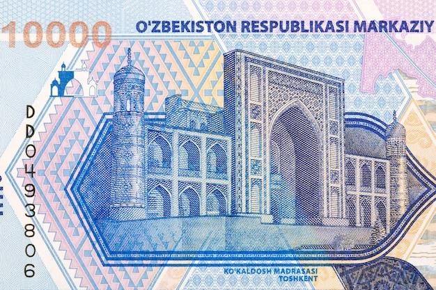 Kukeldash madrasah à tachkent de l'argent ouzbek
