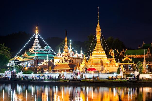 Lac avec les temples wat chong klang et wat chong kham la nuit à mae hong son, thaïlande