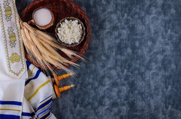Lait de produits laitiers frais, blé de fromage cottage, nourriture casher shavuot