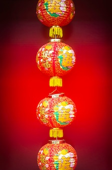 Lampe chaine rouge
