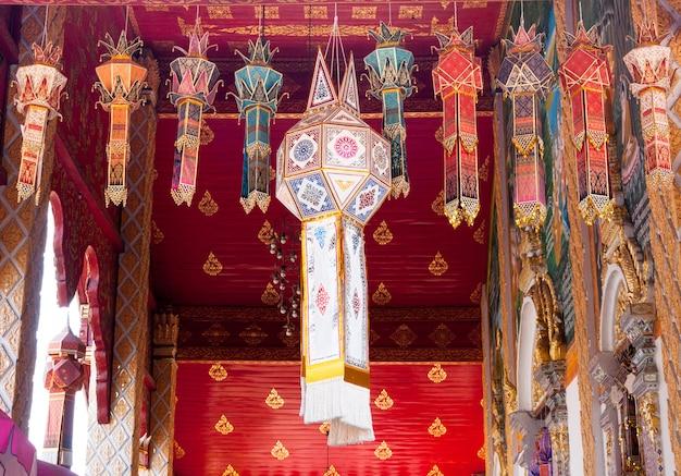 Lampe en tissu de style traditionnel lanna, lanterne artisanale en tissu ou yi peng, style lanna, nord de la thaïlande