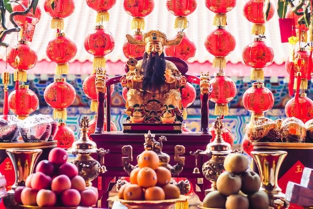 Lanterne chinoise à décor traditionnel