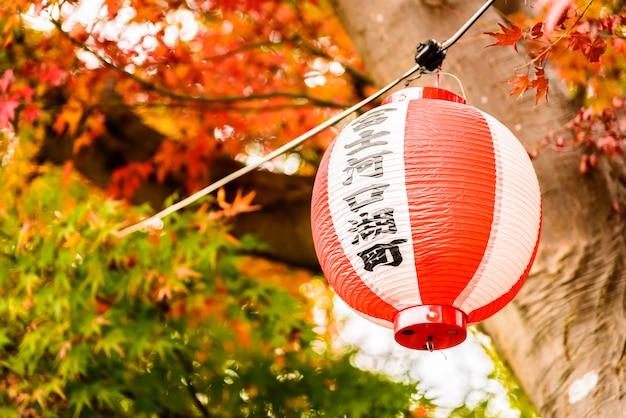 Lanterne du japon