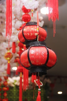 Lanterne en papier chinois