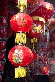 Lanternes chinoises au marché
