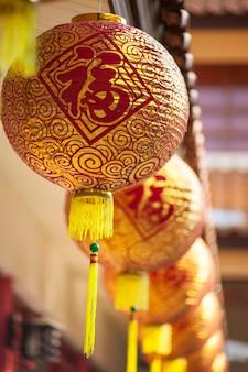 Lanternes chinoises.