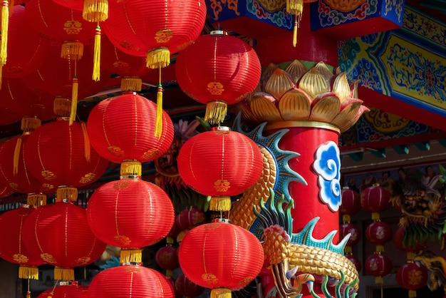Lanternes du nouvel an chinois dans la région de china town.