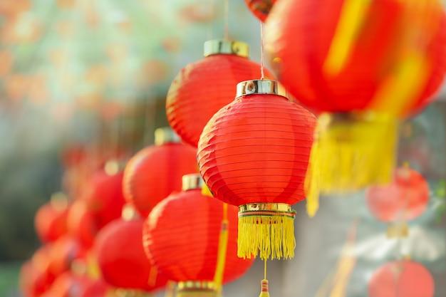 Lanternes du nouvel an chinois dans la ville de chine