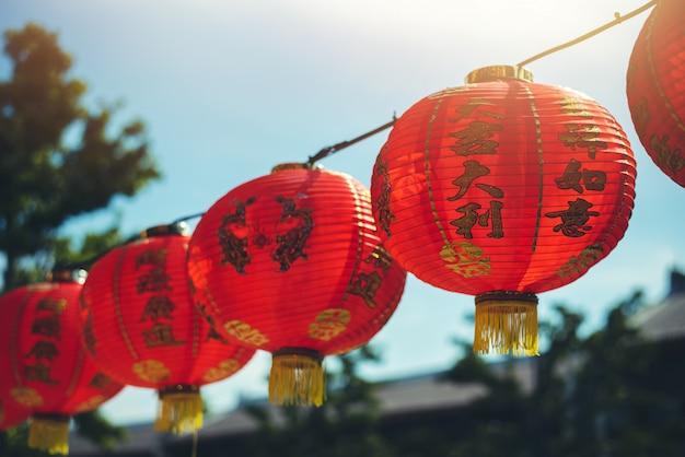Lanternes rouges chinoises symbole du festival de célébration chinoise