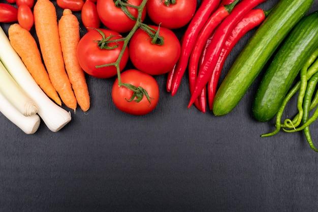 Légumes frais et colorés