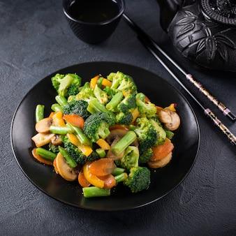 Légumes sautés