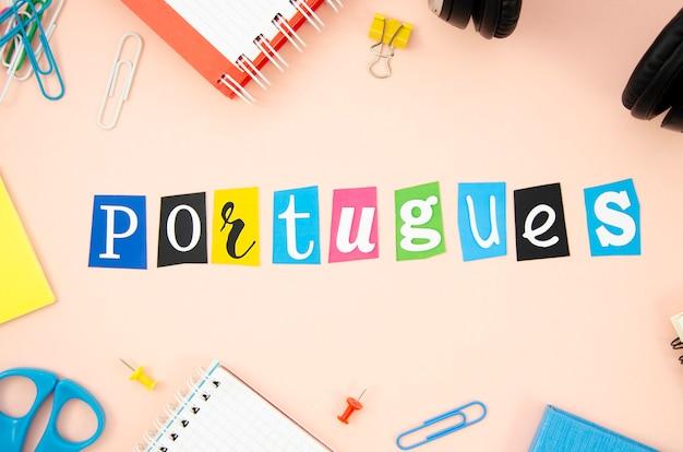 Lettrage portugais sur fond de pêche
