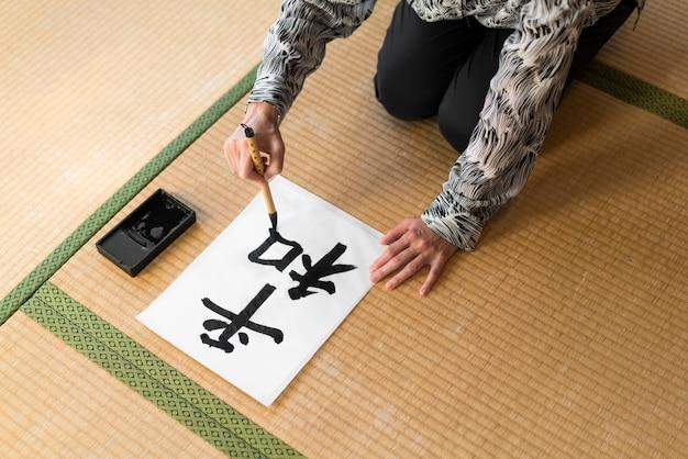 Lettre japonaise de peinture à la main gros plan