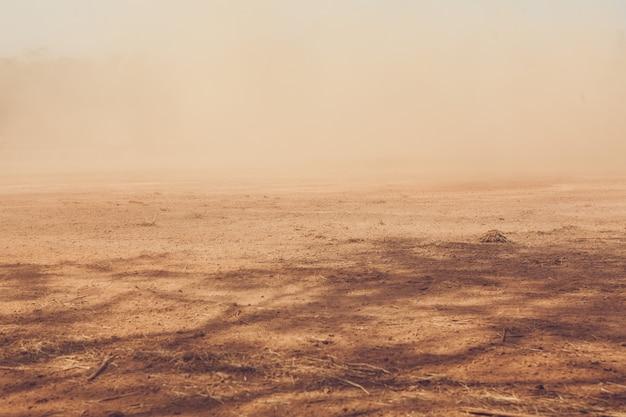 Un lieu plein de poussière