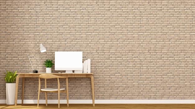 Lieu de travail et mur de briques brunes décorent.
