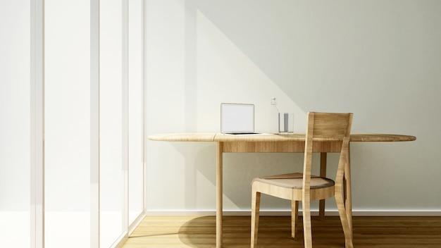 Lieu de travail ou salle à manger dans la maison ou l'appartement.