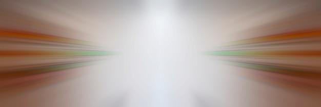 Lignes de lumière dynamiques. lumière du fond du point central