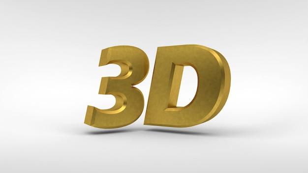 Logo 3d en or isolé sur blanc avec effet de reflet