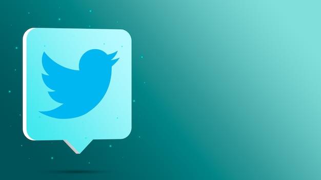 Logo twitter sur bulle de dialogue 3d