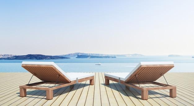 Lounge terrace double chaise mixte technique mixte