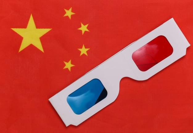 Lunettes anaglyphes 3d sur le drapeau de la chine. cinéma chinois