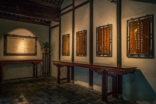 Maison ancienne chinoise