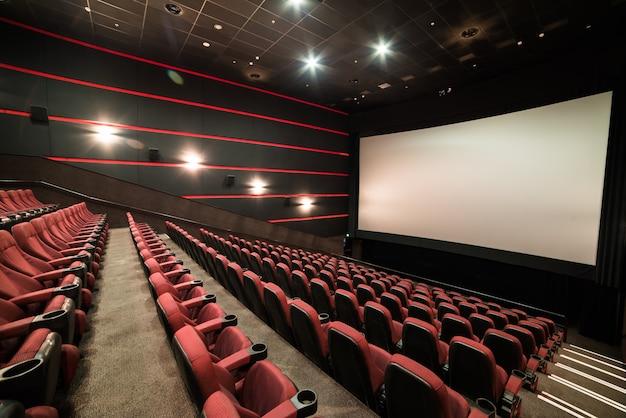 La maison du cinéma
