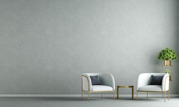 La maison moderne et la décoration simulent des meubles et un design d'intérieur d'un salon minimal et d'un fond de texture de mur en béton rendu 3d