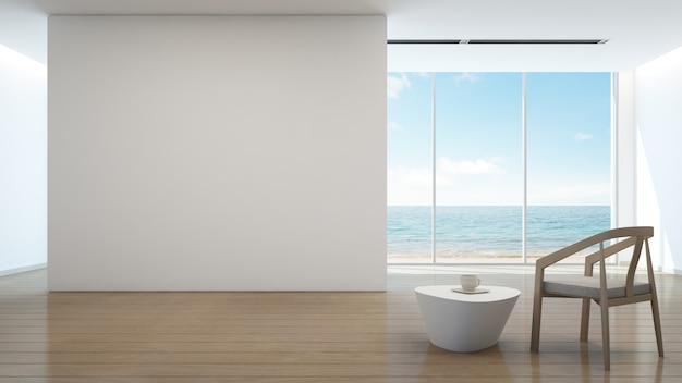 Maison de plage, intérieur vue mer d'une maison moderne.