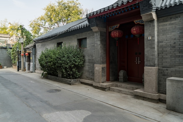 Maisons dans les ruelles à beijing, chine