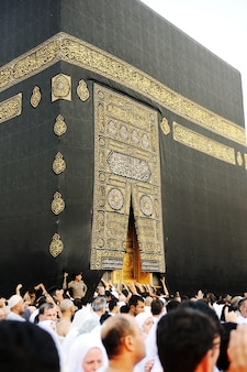 Makkah kaaba hajj musulmans