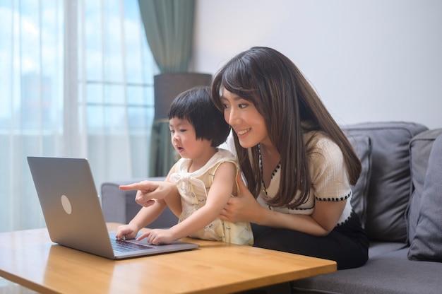 Une maman et sa fille heureuses se relaxant à la maison