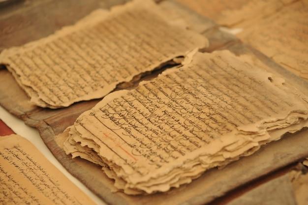 Manuscrits du coran