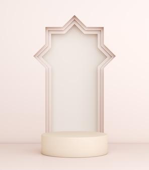 Maquette de décoration de podium d'affichage islamique