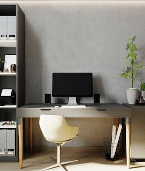 Maquette de mur en arrière-plan intérieur de bureau, rendu 3d en milieu de travail