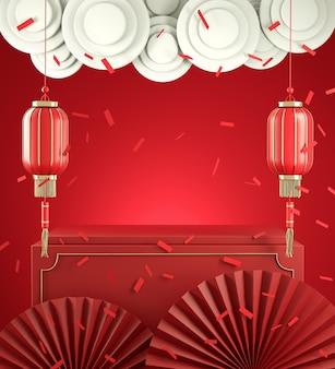 Maquette podium rouge célébration chinoise scène festive fond abstrait rendu 3d
