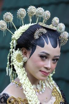 Mariage traditionnel de java