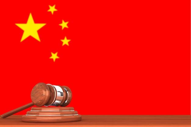 Marteau de justice en bois avec drapeau de la chine