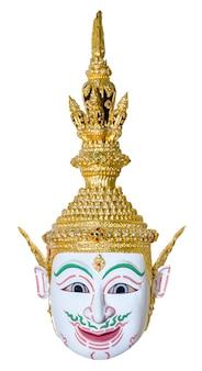 Le masque d'acteur blanc utilisait des couvre-chefs pour la mise en scène isolés sur fond blanc, la pantomime de la culture traditionnelle en thaïlande