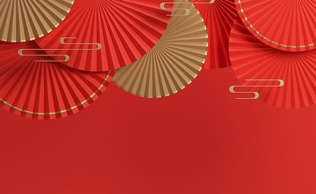 Médaillon d'éventail en papier décoration du nouvel an chinois concept de joyeux nouvel an chinois
